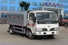 CLW5071ZLJD4型程力威牌自卸式垃圾车图片