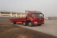 解放国五前四后四平头天然气货车211马力15吨(CA1250P1K15L7T3NE5A80)
