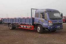 解放国五单桥平头天然气货车174马力10吨(CA1167PK2L2NE5A80)