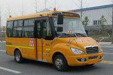 5.5米|10-19座东风小学生专用校车(EQ6550ST1)
