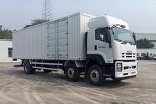 庆铃国四前四后四厢式运输车241马力10-15吨(QL5250XXYAVCKJ)