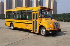 9.2米|24-47座东风中小学生专用校车(DFH6920B)