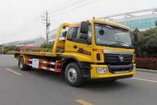 常奇牌ZQS5160TQZBP5型清障车