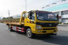 常奇牌ZQS5100TQZBP5型清障车