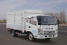 飞碟牌FD2043CCYW63K5-1型越野仓栅式运输车图片