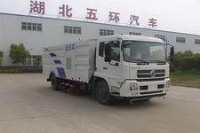 HCQ5160TXSDL5型华通牌洗扫车图片