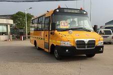 6.8米|24-37座上饶幼儿专用校车(SR6686DYV)