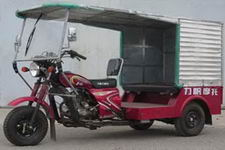 力帆牌LF150ZK-6B型正三轮摩托车