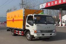 程力威牌CLW5070TQP5型气瓶运输车