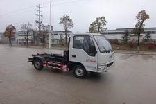 闽鹰牌FSY5031ZXX型车厢可卸式垃圾车
