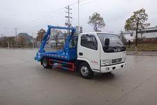 闽鹰牌FSY5071ZBS型摆臂式垃圾车