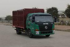 东风牌DFA2043CCYGAC型越野仓栅式运输车图片