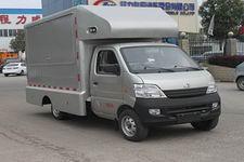 程力威牌CLW5020XSHS5型售货车