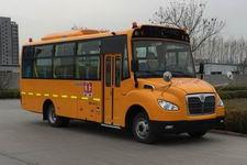7.5米|24-41座中通小学生专用校车(LCK6751D5XE)