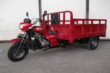 力阳牌LY250ZH-2型正三轮摩托车图片