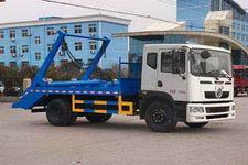 程力威牌CLW5160ZBSD5型摆臂式垃圾车