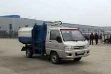 福田微型自装卸式垃圾车多少钱