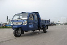 7YPJ-1150PD1B五星自卸三轮农用车