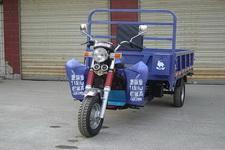 7YZ-850A兰驼三轮农用车(7YZ-850A)