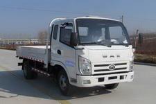 飞碟国四单桥货车95马力2吨(FD1043W16K)
