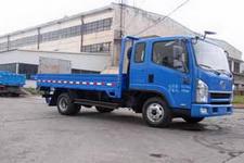 一汽红塔国四单桥货车116-129马力5吨以下(CA1044PK26L2R5E4)