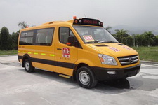 5.9米|10-19座金龙小学生专用校车(XMQ6593KSD42)