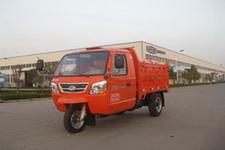 五星牌7YPJ-1450DQ1B型清洁式三轮汽车图片