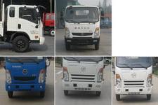 大运牌CGC1046HDD33D型载货汽车图片
