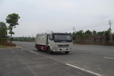 江特牌JDF5080ZYSL5型压缩式垃圾车