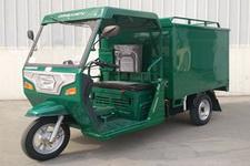 宗申(ZONGSHEN)ZS150ZH-30型正三轮摩托车
