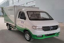 长帆汽车牌CFX5021XXYEVA1型纯电动厢式运输车图片
