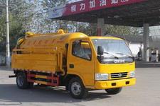 程力威牌CLW5040GQW5型清洗吸污车