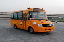 6米|10-19座晶马小学生专用校车(JMV6605XF)