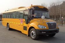10米|24-56座宇通小学生专用校车(ZK6109DXK)