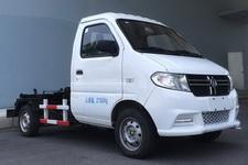 长帆汽车牌CFX5021ZXXEVA1型纯电动车厢可卸式垃圾车图片