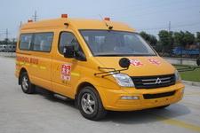 5-5.2米|10-14座大通幼儿专用校车(SH6521A4D5-YB)