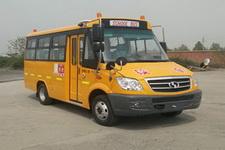 5.8米|10-19座少林小学生专用校车(SLG6581XC5F)