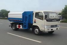 广燕牌LGY5070ZZZE5型自装卸式垃圾车