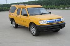东风牌ZN5036XGCH2YBEV型纯电动工程车图片