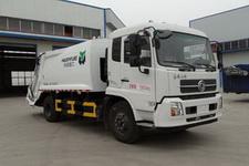 树山牌SSS5163ZYS型压缩式垃圾车