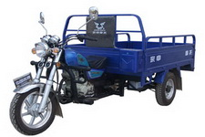 宗申牌ZS250ZH-2P型正三轮摩托车图片