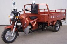宗申(ZONGSHEN)牌ZS150ZH-3型正三轮摩托车图片