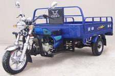 宗申(ZONGSHEN)牌ZS175ZH-9型正三轮摩托车图片