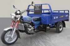宗申(ZONGSHEN)牌ZS150ZH-16B型正三轮摩托车图片