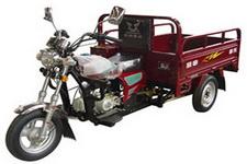 宗申(ZONGSHEN)牌ZS110ZH-14型正三轮摩托车图片