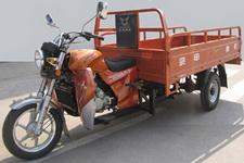 宗申(ZONGSHEN)牌ZS150ZH-17型正三轮摩托车图片