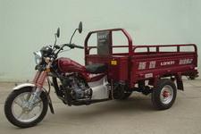 隆鑫LX150ZH-20D型正三轮摩托车