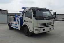 SGZ5080TQZ4D型华威驰乐牌清障车图片