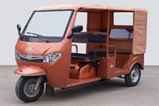 宗申(ZONGSHEN)牌ZS150ZK-3型正三轮摩托车图片