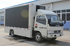 东风牌EQ5041XXC-40型宣传车